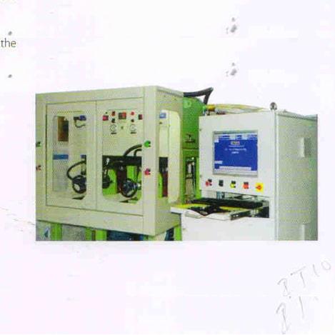 gear vane pump